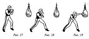 Кикбоксинг. Прямые удары руками. Левый прямой удар в туловище
