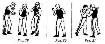 Кикбоксинг. Удары руками. Удар снизу левой в голову