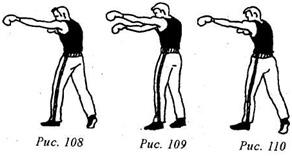 Кикбоксинг. Удары руками. Повторные прямые удары левой в голову